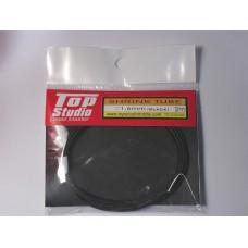 1.6 mm Shrink Tube (Black)
