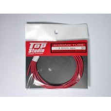 2.0 mm Shrink Tube (Red)