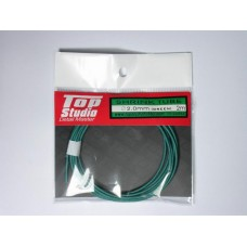 2.0 mm Shrink Tube (Green)