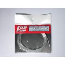 2.0 mm Shrink Tube (Clear)