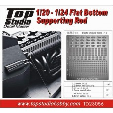 1/20 - 1/24 Flat Bottom Supporting Rod
