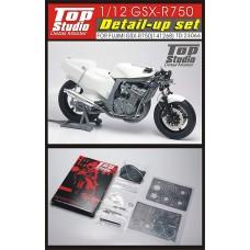 1/12 GSX-R750 Detail-up Set