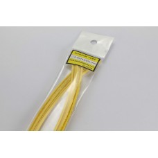 2.5 mm Shrink Tube (Yellow)