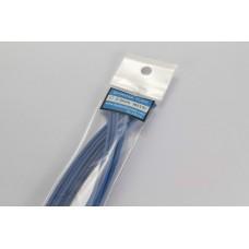 2.5 mm Shrink Tube (Blue)