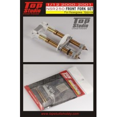 1/12 2000-2001 NSR250 Front Fork Set