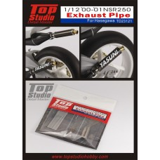 1/12 2000-2001 NSR250 Exhaust Pipe