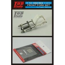 1/12 88' RGV-r (XR74) Front Fork Set