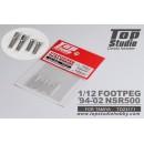 1/12 Footpeg for 1994-2002 NSR500