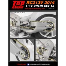 Chain Set 13: 2014 RC213V