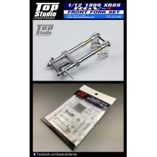 1/12 1999 (XR89) RGV-r Front Fork Set
