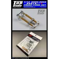 1/12 2000-2002 (XR89) RGV-r Front Fork Set
