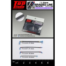 1.0mm braided line(black)
