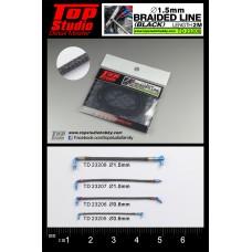 1.5mm braided line(black)