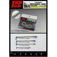 0.8mm braided line(silver)