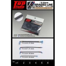 0.8mm braided line(black)